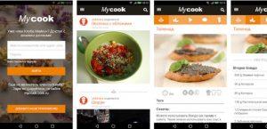 Мобильное приложение кухонной машины Mycook
