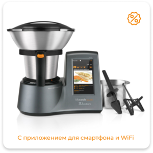 mycook touch jedani price